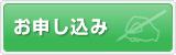【本部主催】インストラクター資格更新研修2017