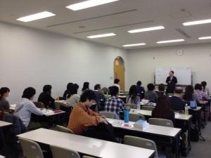 交流分析士2級講座認定試験