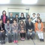 TAコーチング勉強会(2013年度・最終日)