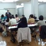 交流分析士2級認定試験講座