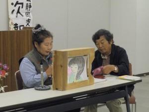 第19回静岡支部年次大会(支部集会&実践研究発表&お結びの会)